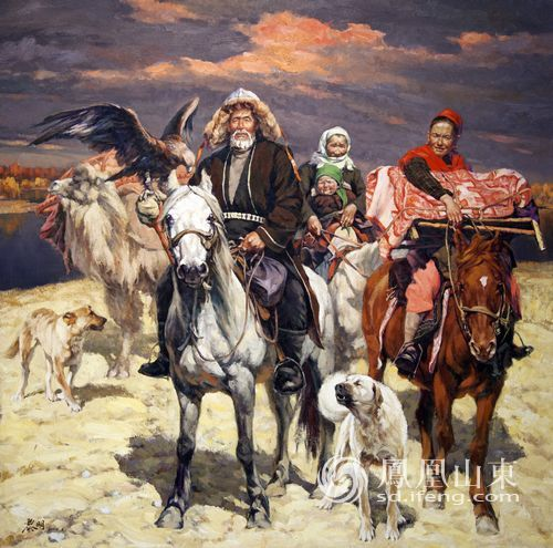 Kazakh People