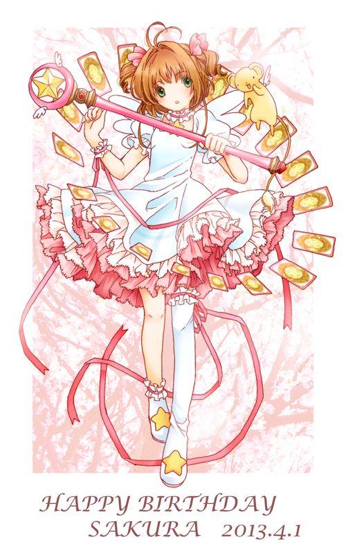Cardcaptor Sakura   CLAMP   Madhouse / Kinomoto Sakura and Keroberos (Kero-chan)…