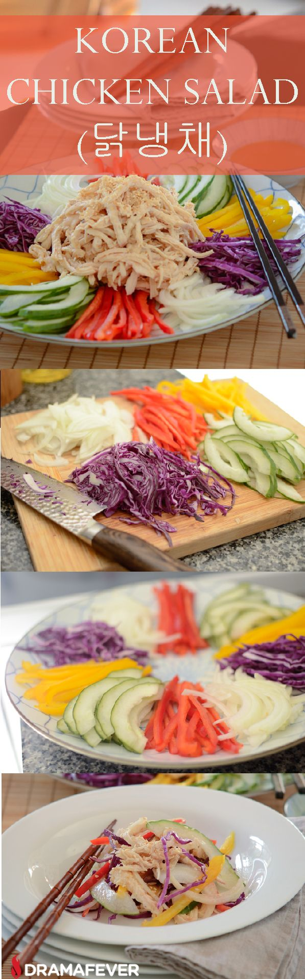 Koreans have a chicken salad called Dak-nangchae (닭 냉채). This is a great low-carb, low-calorie, low-fat salad that is full in flavor. Hope you enjoy!