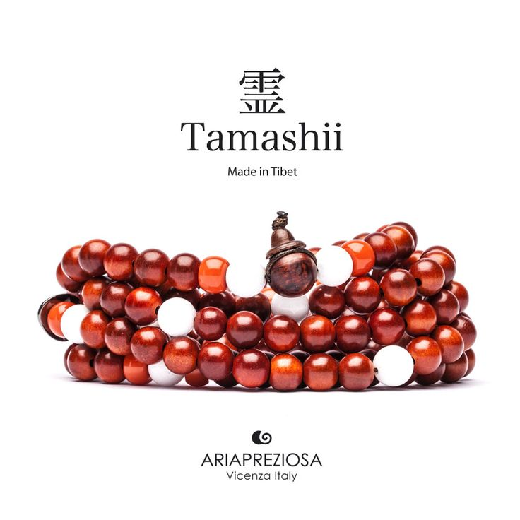 Tamashii - Mala Tibetana in Legno orientale Chinese Yew (Taxus chinensis) profumato e pietre naturali Corniola e Agata Bianca