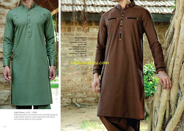 Latest Mehndi Day Kurta Designs Collection 2015.Completely new Vogue Unique Menwear Mehndi Salwar Kameez Variety 2015 5 Completely new Vogue Unique Menwear.