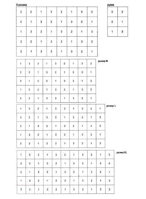 CROCHET COAT GRANNY SQUARE, free pattern