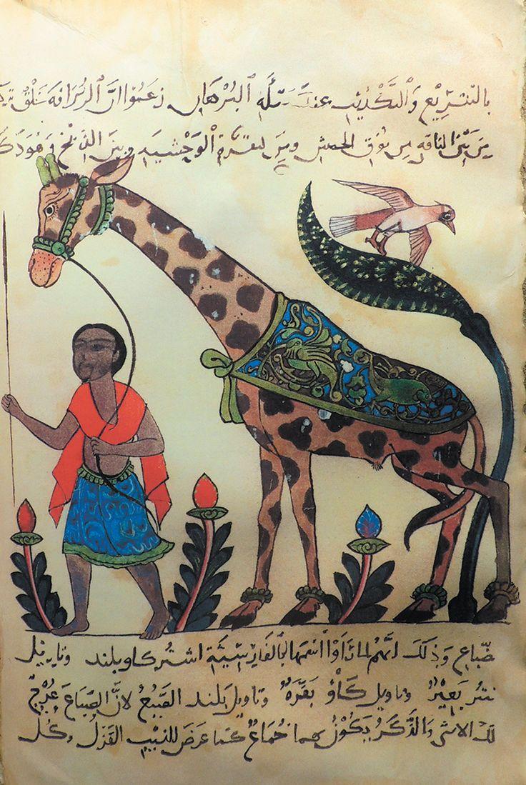Al-Ǧāḥiẓ / Jahiz, Kitab al-Hayawan (Livre des animaux)
