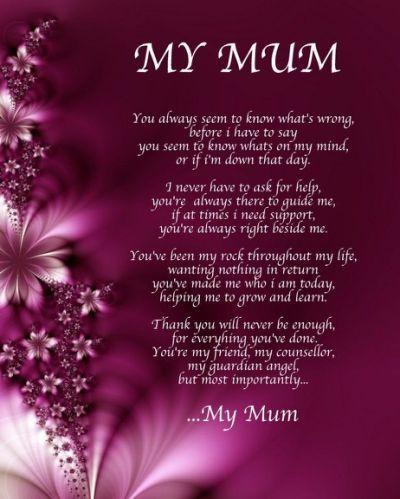 Personalised My Mum Poem Birthday