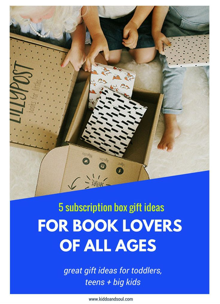 I'm sharing 35 subscription box gift ideas. Here are 5 subscription box gift ideas perfect for anyone who loves to read, from newborn to grown up. subscription boxes for book lovers, book subscription boxes, bookworms