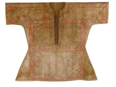 A Safavid embroidered silk bookbinding, Persia, Circa 1700 - Sotheby's
