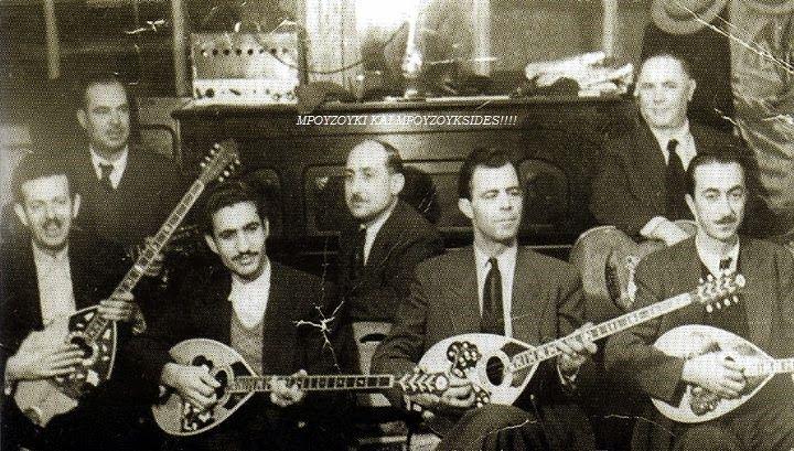 1948 Βασίλης Τσιτσάνης, Νίκος Τουρκάκης, Στέλιος Κερομύτης, Κώστας Καπλάνης. Πίσω ο Κώστας Ρούκουνας (κιθάρα), ο Σπύρος Περιστέρης (πιάνο), ο Ζαχαρίας Κασιμάτης (κιθάρα) στου ''Τζίμη του χονδρού''