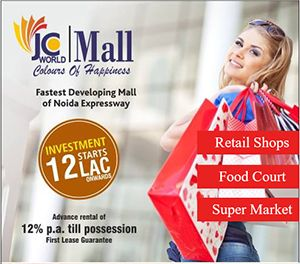 JC World Mall: Jc World Retail Mall In Noida Expressway For Details call @8860167167