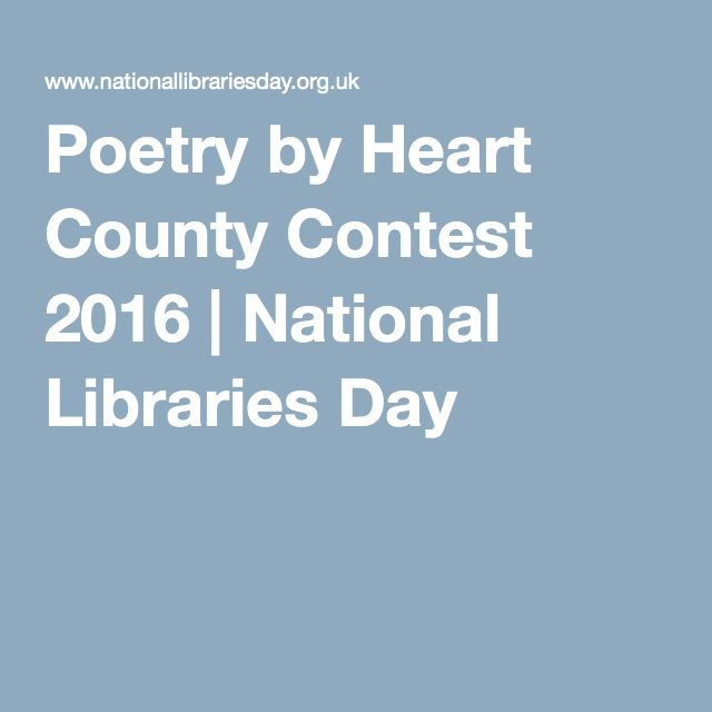 Poetry by Heart County Contest 2016 | National Libraries Day