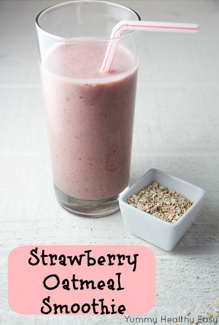 Strawberry Oatmeal Smoothie - Yummy Healthy Easy