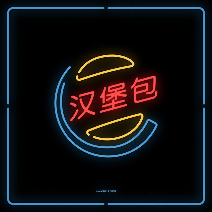 Can You Identify All These Famous Logos Redesigned by an Artist Into Chinese?   Adweek