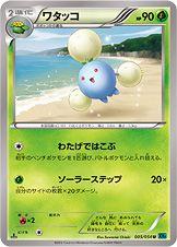 Novas informações sobre o Set Evolution + Card List de Steam Siege!! | pokemon ultimate omega ruby gba
