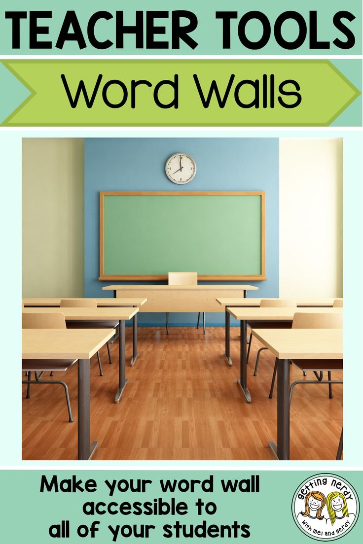 Word walls for ALL students - here's a breakdown of how you can make them accessible to any learner #gettingnerdyscience #wordwall #sciencewordwall