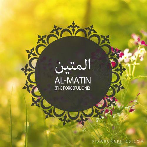 Al-Matin,The Forceful One,Islam,Muslim,99 Names