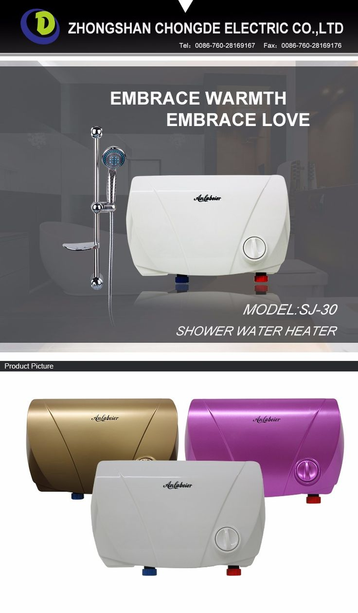 instant shower water heater