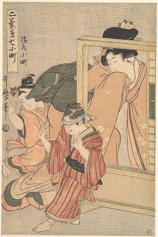 Kiyomizu Komachi  Kitagawa Utamaro  (Japanese, 1753–1806)  Period: Edo period (1615–1868) Date: 1790s Culture: Japan Medium: Polychrome woodblock print; ink and color on paper