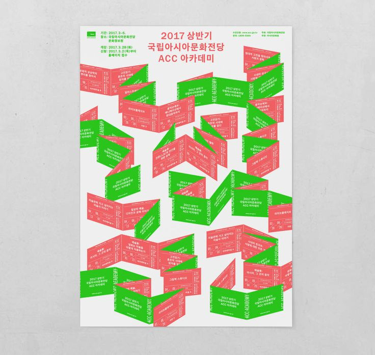 Poster, 600×900mm, Offset Print Typeface: Noto Sans CJK Design: Kangin Kim Client: Propaganda Press, JIFF   전주국제영화제 출품작 '道頓堀よ, 泣かせてくれ! Documentary of NMB48'을 위한 포스터로, 전주국제영화제 주최, 계간 GRAPHIC 주관 '100 Films, 100 Posters'에 전시되었습니다.  ...