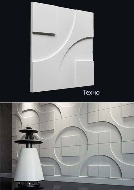 Molde Plastico Para Paneles De Pared 3d De Decoracion 20 Etsy In 2020 Wall Panel Molding Wall Paneling Decorative Wall Panels
