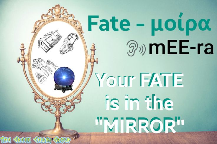 "Fate -μοίρα - Your FATE is in the ""MIRROR""  LEARN GREEK with MNEMONICS"