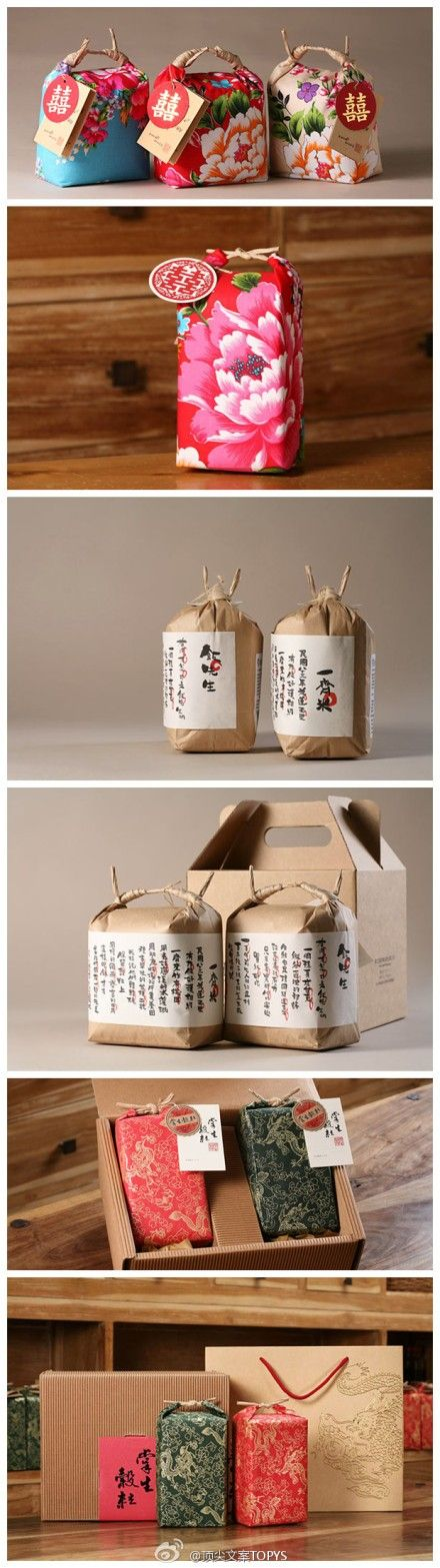 ♂ Creative Package Design Chinese style Asian Inspired Taiwan Rice packing 台湾大米包装包装和广告