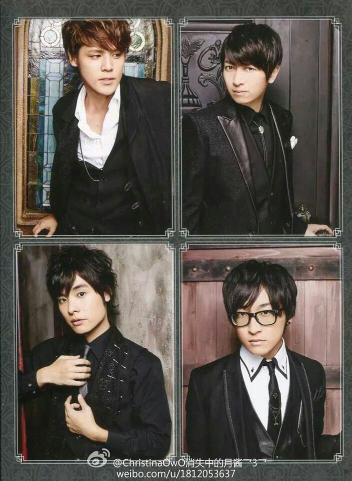 Miyano Mamoru (Joker), Ono Daisuke (Sebastian Michaelis), Okamoto Nobuhiko (Dagger) and Terashima Takuma (Snake)