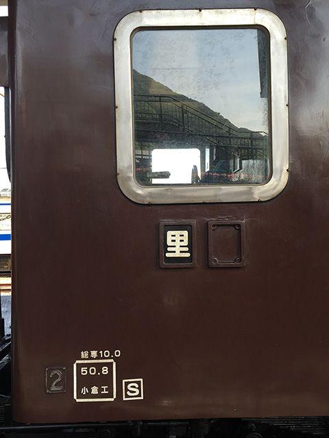 日本国有鉄道 EF10 35