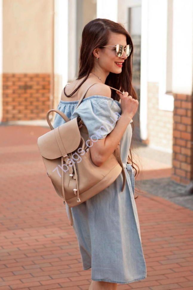 Городской женский рюкзак из кожи Олсен крем-брюле от BlankNote 2950 грн в магазине https://7bags.com.ua