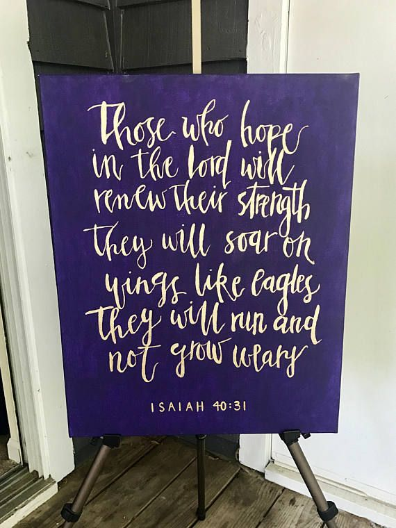 Isaiah Bible Verse 16x20 Canvas Painting