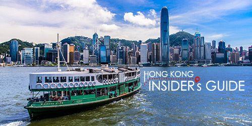 Hong Kong Insider's Guide   China Travel Guide