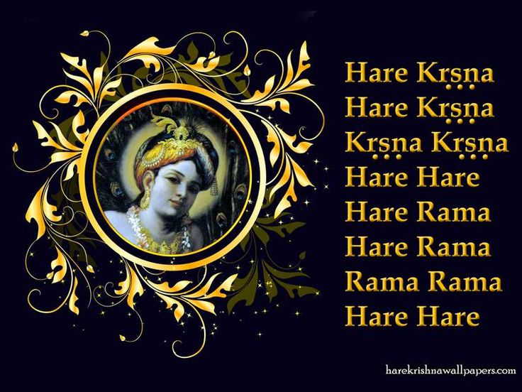 Chant Hare Krishna Mahamantra Wallpaper   click here for more sizes http://harekrishnawallpapers.com/chant-hare-krishna-mahamantra-artist-wallpaper-024/