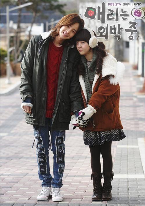 Jang Keun Suk ♥ Asia Prince ♥ You're Beautiful ♥ Marry Me Mary ♥ Beethoven Virus ♥ Baby and Me ♥ You're My Pet ♥ Love Rain