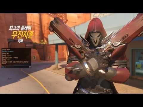 VJ Troll's game video: Overwatch POTG Montage #16. 오버워치 하이라이트 모음#16 HD