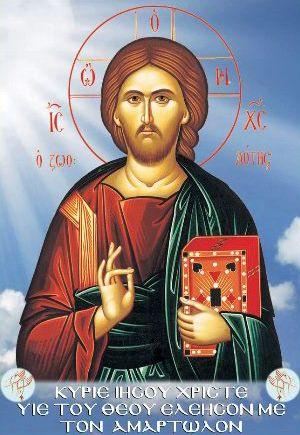 ΠΑΤΕΡΙΚΗ ΘΕΟΛΟΓΙΑ: ΑΠΟΚΑΛΥΨΙΣ ΙΩΑΝΝΗ - ΣΑΒΒΑΣ ΑΓΟΥΡΙΔΗΣ