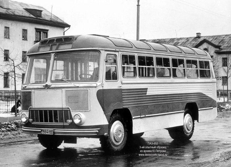 1957 год, третий опытный образец ПАЗ-652.