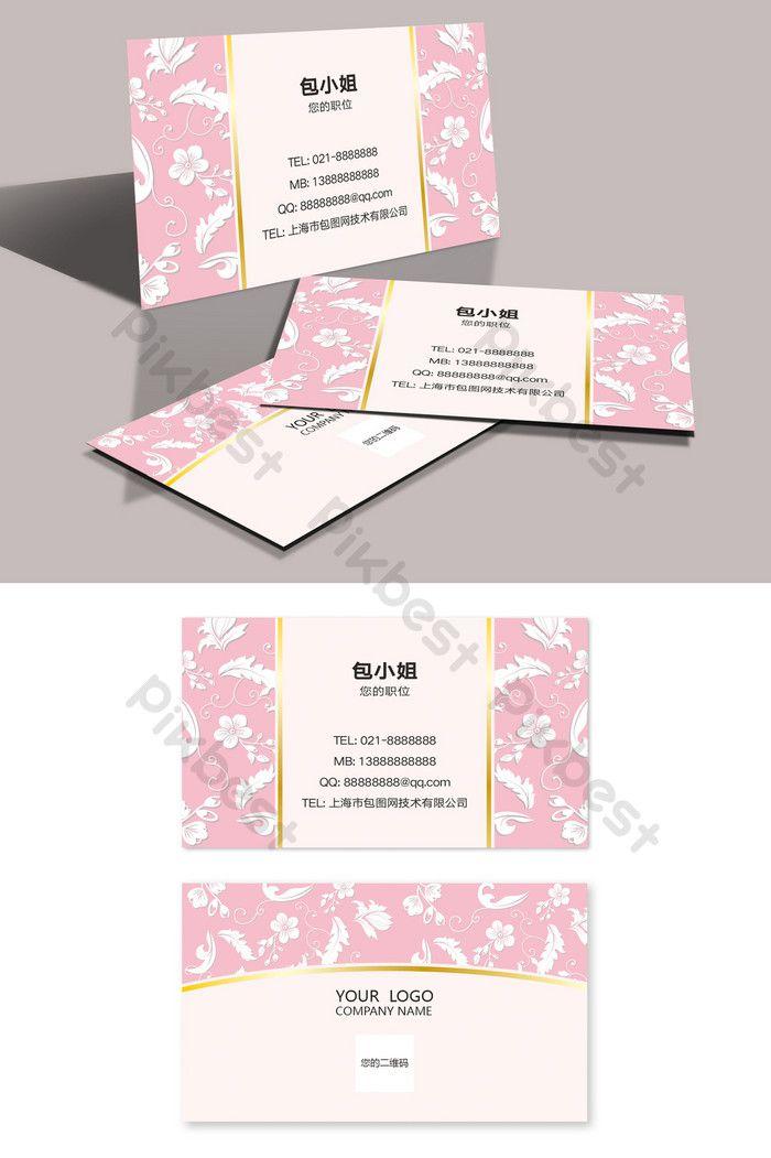 Elegant And Fresh Pink Flower Shop Beauty Salon Business Card Template Ai Free Download Pikbest Beauty Salon Business Cards Flower Shop Interiors Flower Shop
