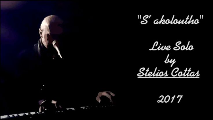 sakoloutho (cover)  - Stelios Cottas live solo