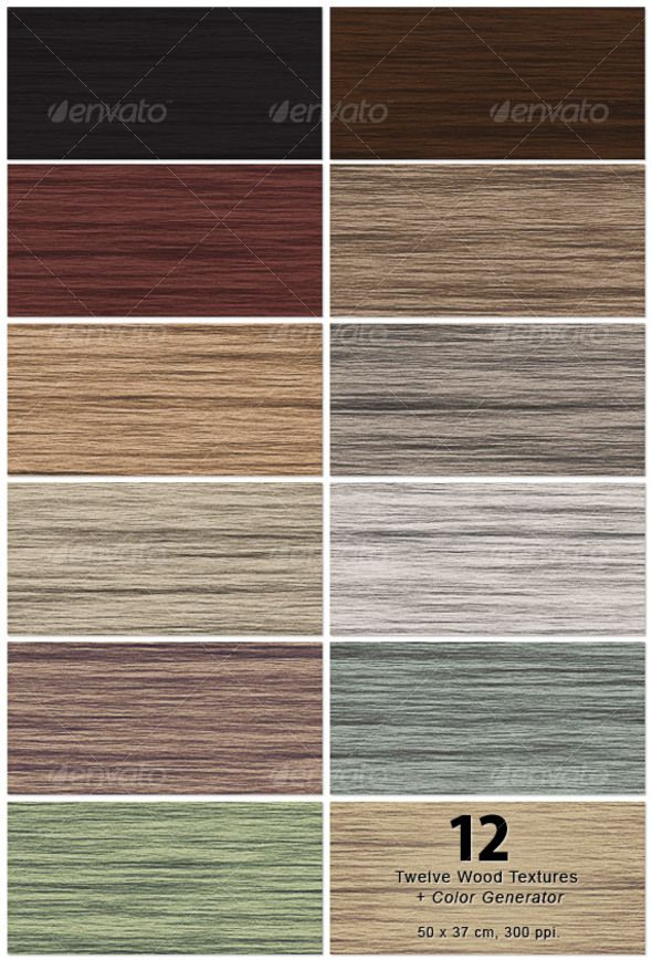 Twelve Wood Textures + Color Generator
