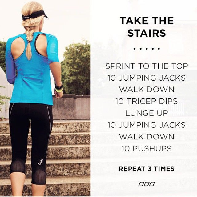 ALWAYS take the stairs!