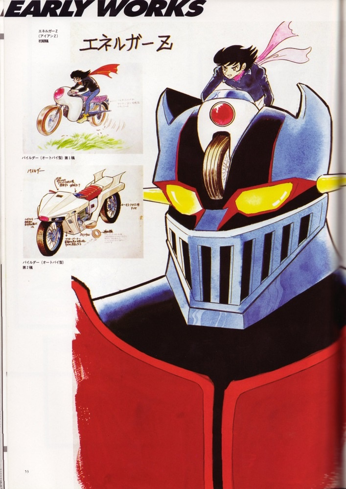 Go Nagai's first prototype of Mazinger Z. LOVE this.