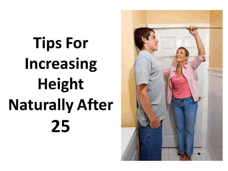 Tips to Increase Height After 25 Years of Age - ANextWeb