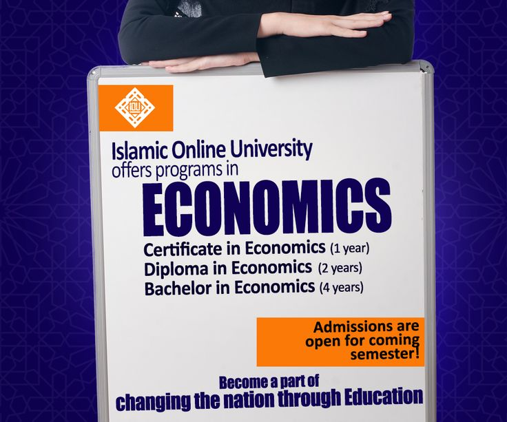 Islamic Online University offers programs in Islamic Banking and Economics!