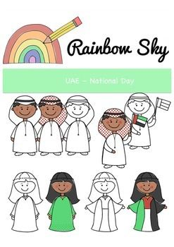 UAE National Day Clipart - Free Download Cute Emirati boys and girls in national dress.  Perfect for creating your own worksheets or posters.