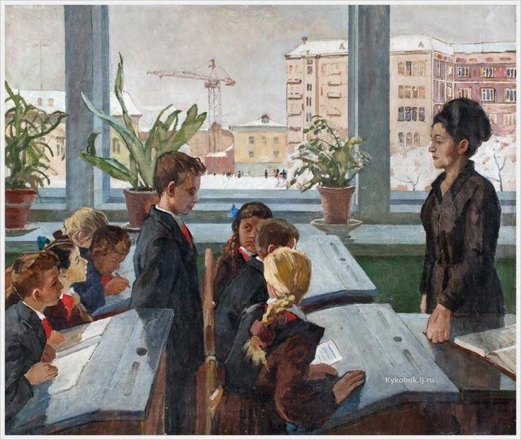 «Впечатления дороже знаний...» - Изобразительное искусство СССР. Пионер Страны Советов...3
