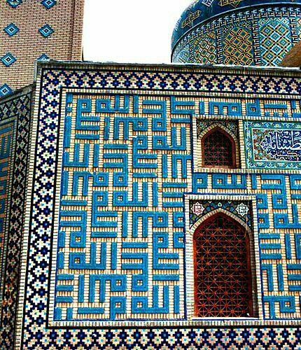 Grand Masjid Fars Iran