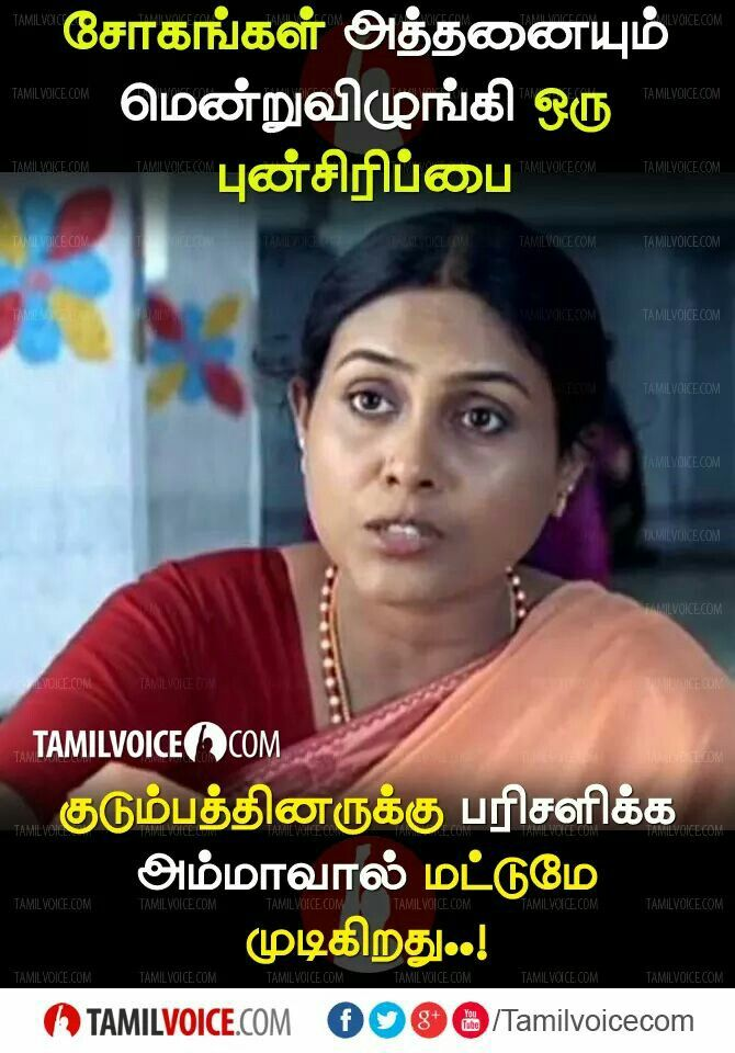 I Miss You Amma Mother Quotes Touching Quotes Photo Album Quote