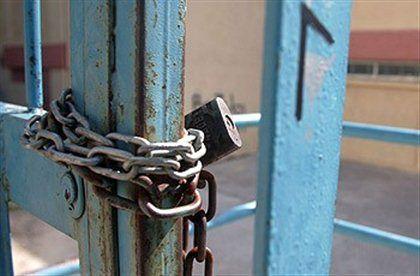 Σε παράταση του σχολικού έτους για τα σχολεία που τελούν υπό κατάληψη http://ow.ly/piQAh