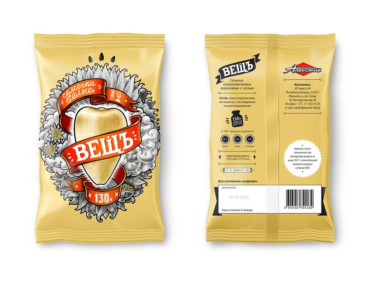 Sunflower Seeds — The Dieline - Branding & Packaging
