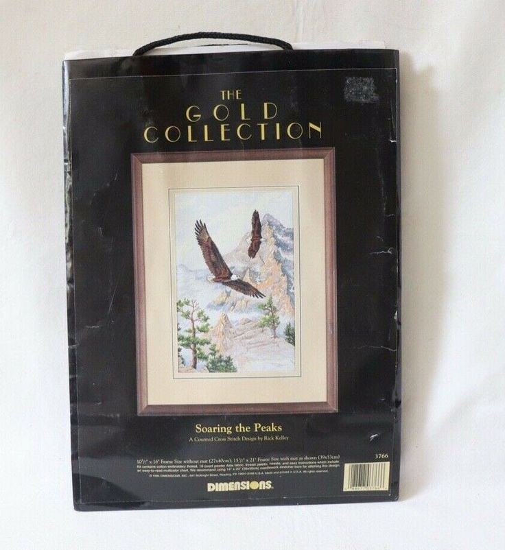 """1994 RARE Dimensions The Gold Collection """"Soaring The"""