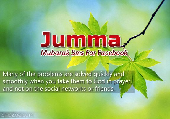 Jumma Mubarak Quotes Sms For Facebook