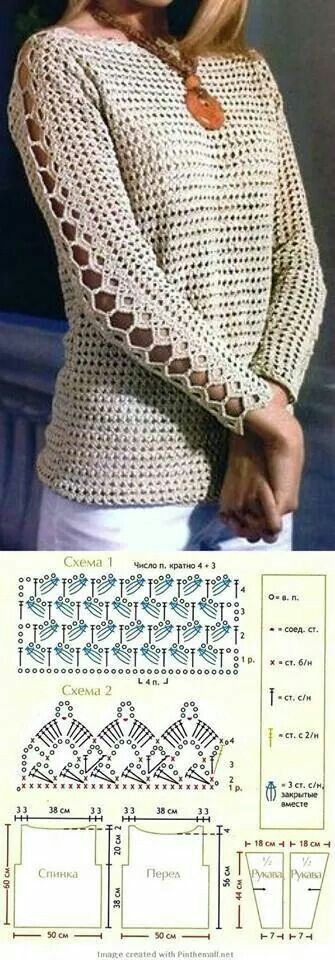 Stitch crochet pattern                                                                                                                                                                                 Mais